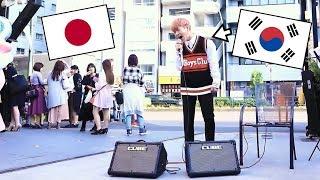 일본에서 한국노래 불렀더니 반응이 ㄷㄷ - 이수 'My Way(마이웨이)' 동급생 신오쿠보 버스킹 직캠