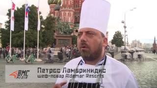 Установлен новый рекорд Гиннесса! 20 тонн греческого салата на Красной площади!