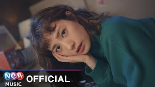 Download lagu [MV] Chuu(츄) (of LOONA(이달의소녀)) - Spring Flower(봄꽃) | INTO THE RING 출사표 OST