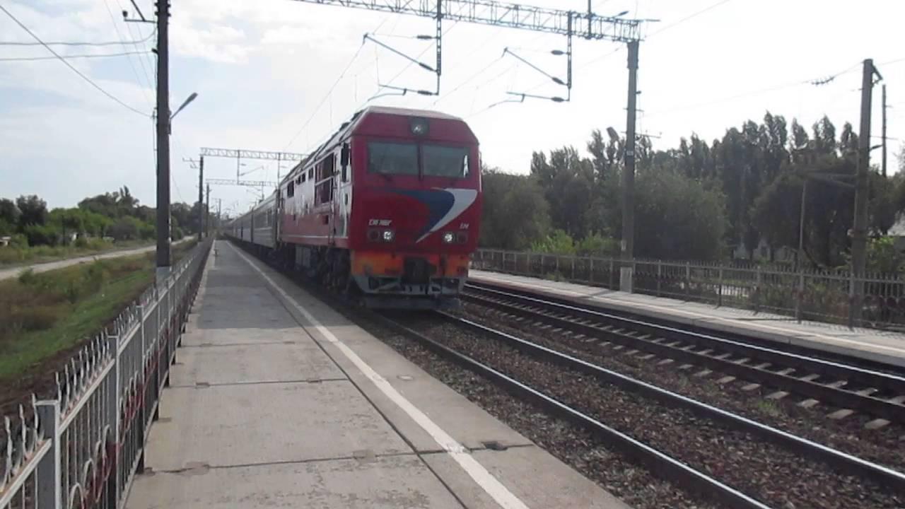 схема маршрута поезда 455 волгоград-новороссийск