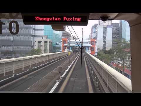 [前面展望] MRT VAL(新交通システム) [台湾 ]  マトラ(フランス) シーメンス(ドイツ)