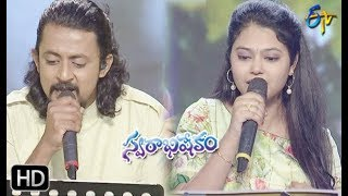 Niddura Pora o Vayasa Song | RamyaBehara,Dinakar Performance | Swarabhishekam|6th October 2019|ETV