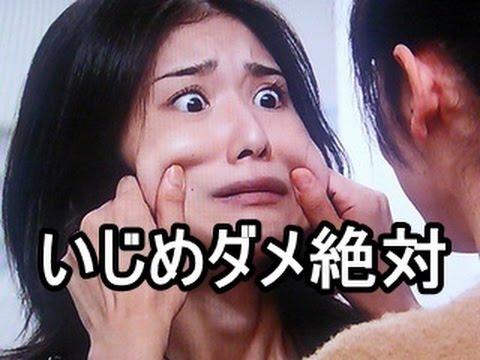 すぎる かわい 松岡 茉優