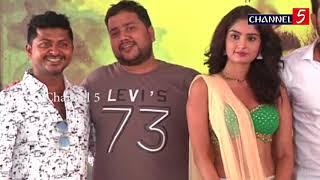 Idhi Naa Biopic Movie Opening | Latest Telugu Movies | Channel 5