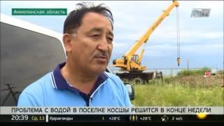 видео Проблемные земельные участки в Астане на особом контроле акимата