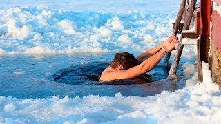 КУПАНИЯ в ПРОРУБИ на крещение 2018(слабонервным не смотреть)ШОК КОНТЕНТ