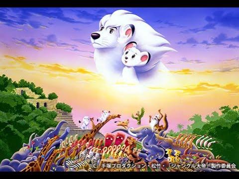 Мультфильм император джунглей 1997
