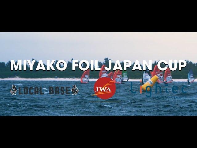 MIYAKO FOIL JAPAN CUP PV002