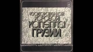 Merab Partskhaladze - Jvari (1980)
