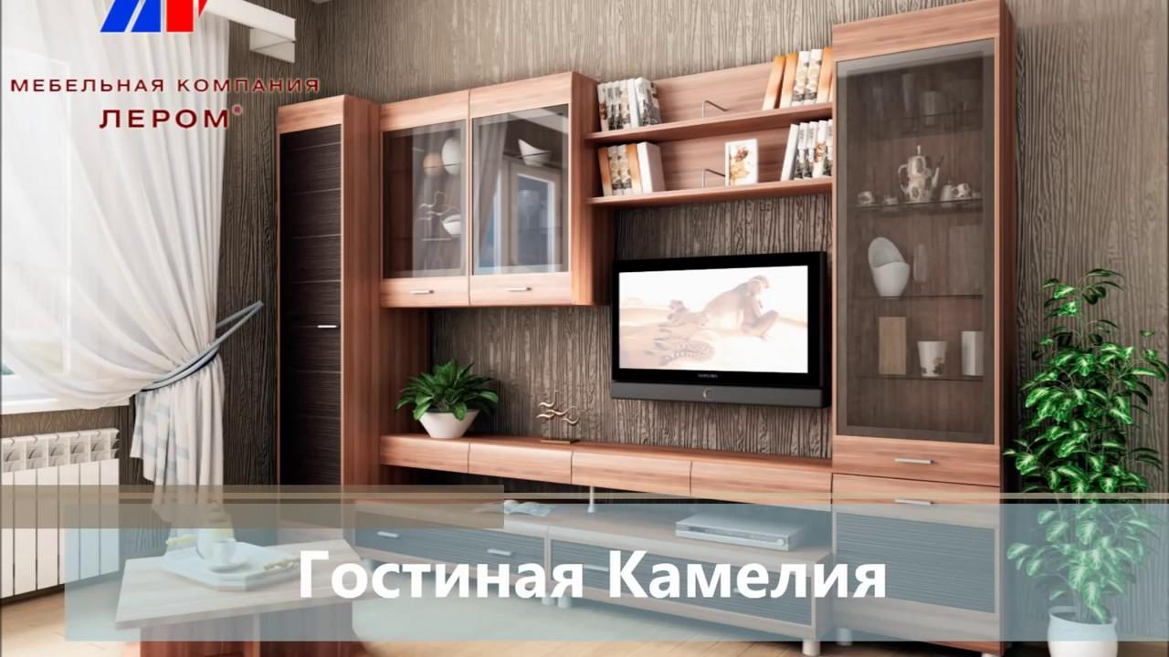 мебель лером фото