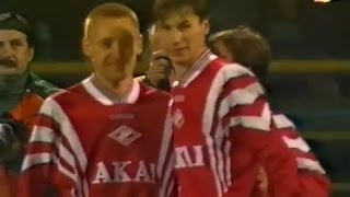 Скачать СПАРТАК Сьон Сьон Швейцария 5 1 Кубок УЕФА 1997 1998