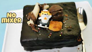 BOLU COKLAT PANGGANG SIMPLE DAN LEMBUT, NO MIXER - cake coklat