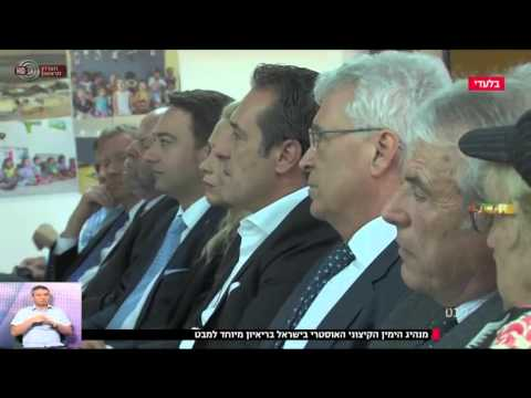 """מבט - ראיון עם היינץ כריסטיאן שטראכה, יו""""ר מפלגת החירות האוסטרית מהימין הקיצוני המבקר בישראל"""