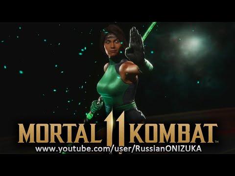 Mortal Kombat 11 - КЛАССИЧЕСКАЯ ДЖЕЙД за КРИСТАЛЛЫ