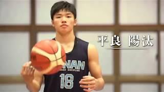 【日本バスケ界のネクストスター】ウインターカップ2017注目選手 平良陽汰(興南高校)MIXTAPE vol1 thumbnail