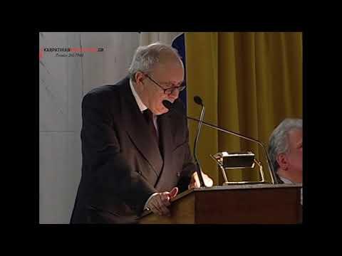 Ο Ακαδημαϊκός Κωνσταντίνος Σβολόπουλος μιλά για την Επανάσταση της Καρπάθου