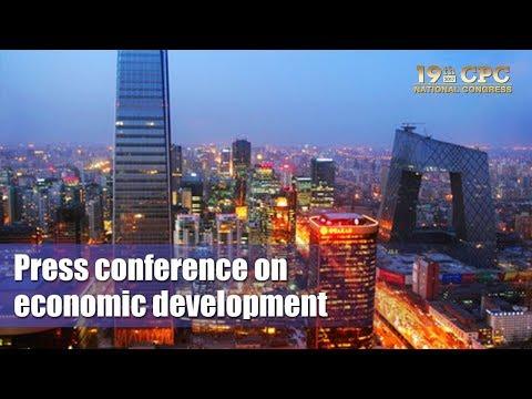 Live: Press conference on economic development发改委:以新理念引领中国经济发展