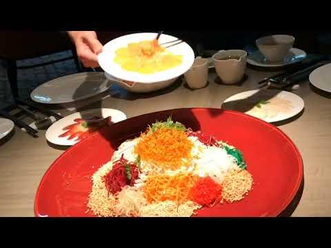 Chinese New Year Lo Hei Yu Sheng Four Seasons Hotel Singapore Jian Nan Chun Music