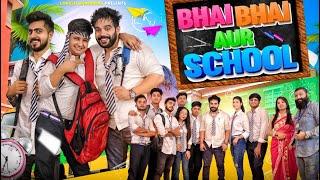 BHAI BHAI AUR SCHOOL || MIDDLE CLASS FAMILY || Shivam Dikro || Lokesh Bhardwaj || Aashish Bhardwaj