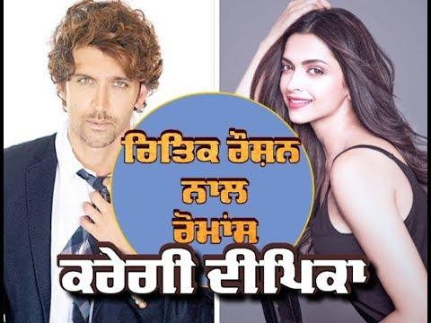 Hrithik Roshan to Romance Deepika Padukone | Satte Pe Satta | Remake | Farah Khan | Rohit Shetty | Mp3