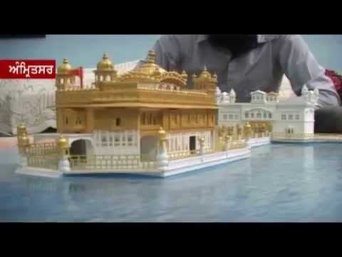 Amritsar, Paper Artist made Model of Golden Temple with Paper