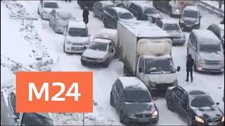 Смотреть видео Крупное ДТП произошло на Симферопольском шоссе - Москва 24 онлайн