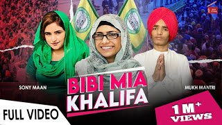 Bibi Mia Khalifa (Full Video) Sony Maan Feat Mukh Mantri || Kisaan Ekta Zindabad || Farmer Protest