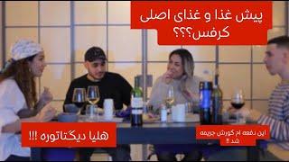 Helichino - Episode3 - Guests : Sepehr khalse & Niloo & Koorosh