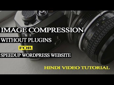 image compression optimization without Plugins - wordpress website load time optimization - hindi