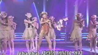 이혜영 - La Dolce Vita (Hot Debut Stage, 2000年)