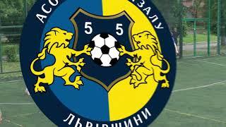 Гранд ліга | 8 тур | Львівські Резерви- Gore Value - 0:9 | Огляд матчу