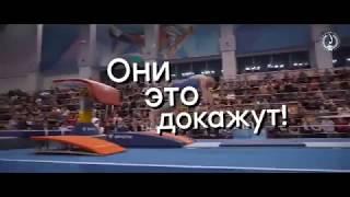 чемпионат России по спортивной гимнастике 2018