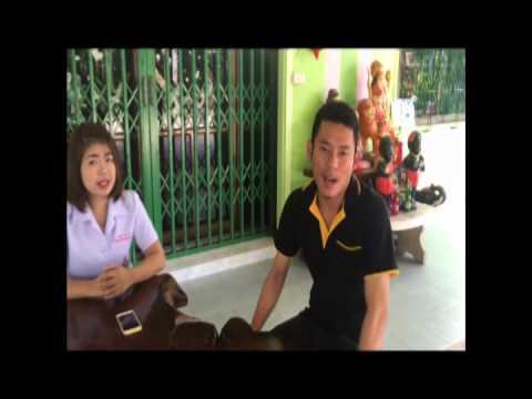 การพัฒนาพฤติกรรมและนวัตกรรมองค์การไทยเพื่อก้าวสู่ผู้นำอาเซียน (วิชาชีพพยาบาล) โดยนิสิต Y-MBA 30
