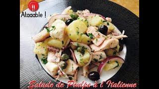 Salade de Poulpe à l'Italienne