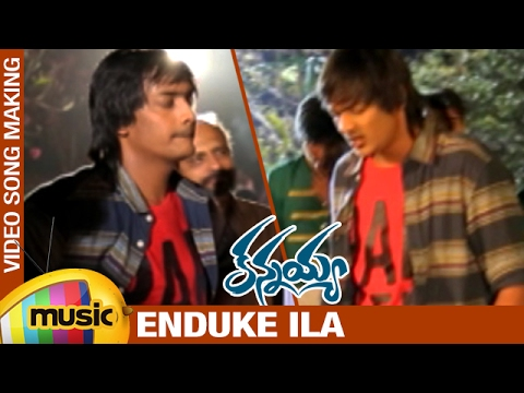 Latest 2017 Telugu Movie Songs | Endhuke Ila Song Making | Kannayya Telugu Movie | Vipul | Harshitha