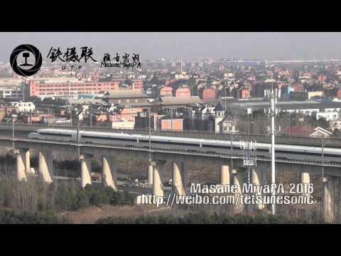 【China Railway】High Speed Trains on Shanghai-Hangzhou Line