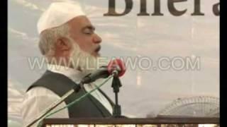 Pir Muhammad Amin ul  Hasnat Shah addressing ulmma convocattion dar ul uloom bhera sharif
