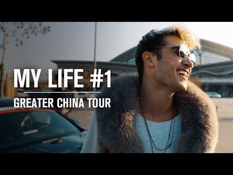 Danny Avila | MY LIFE #1 - Greater China Tour