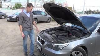 Обзор BMW 525 E60 с пробегом. На что смотреть при покупке.(Подбор автомобилей с пробегом, подбор новых автомобилей, выездная диагностика автомобил..., 2014-09-24T05:02:44.000Z)