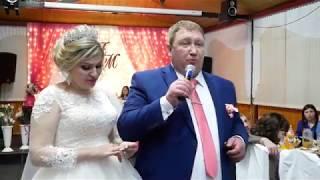 Красия речь жениха