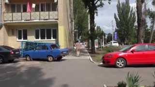 Ukraine Life город Скадовск , центр города , лето. Skadovsk city, downtown, summer