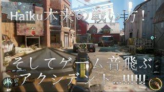 Call Of Duty:Black Ops 3/Haiku 先撃ち先読み!Haiku本来のスタイル!