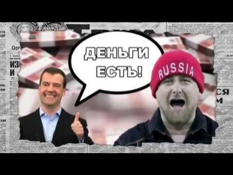 Угрозы Рамзана Кадырова: