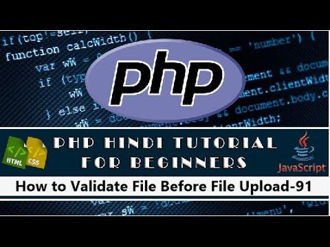 How to Validate File Before File Upload PHP Tutorial-91(Hindi/urdu)