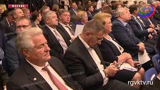 Врио главы Дагестана принял участие в работе партконференции «Единой России» в Москве