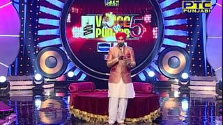 Voice Of Punjab Season 5 | Semi Final - 1 | Full Episode 30