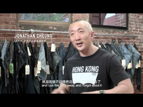 Levi's 501CT Shawn Yue