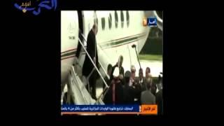 بوتفليقة يصل إلى الجزائر عائدا من باريس بعد 88 يومًا من الغياب للعلاج