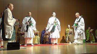 踊りながら念仏唱える「踊躍念仏」披露 京都国立博物館