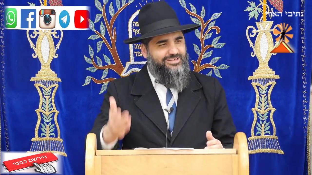 הרב יונתן בן משה   התוכנית חתונה ממבט ראשון אבל גירושים ממבט שני חחח  קורע   HD